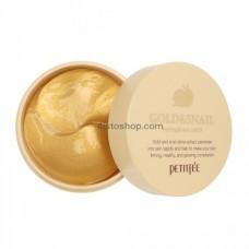 Патчи Petitfee с экстрактом муцина улитки для чувствительной кожи Gold & Snail 60 шт