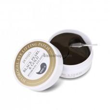 Патчи под глаза Petitfee с коллоидным золотом и пудрой черного жемчуга Black Pearl & Gold Hydrogel 60шт