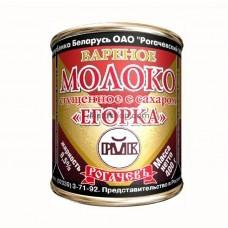 Сгущённое молоко Егорка с сахаром Рогачев 360г