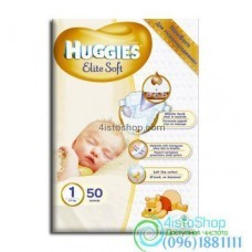 Подгузники Huggies 1 Elite Soft 2-5 кг 50 шт