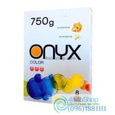 Стиральный порошок Onyx  Color 750 г