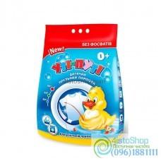 Стиральный порошок для детских вещей Ути Пути 2,4 кг