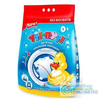 Стиральный порошок для детских вещей Ути Пути 4,5 кг