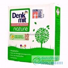 Denkmit nature таблетки для посудомоечный машин 30 шт