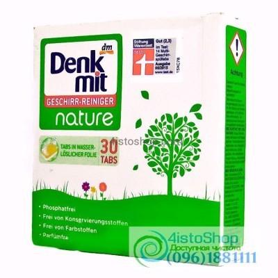 Таблетки для посудомоечный машин Denkmit nature 30 шт