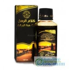Масло черного тмина Эфиопское El Hawag Oil 125 мл