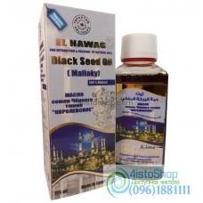 Масло черного тмина El Hawag Oil 125 мл