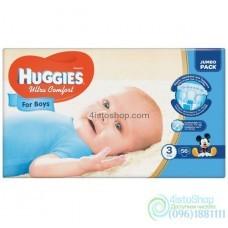 Подгузники Huggies 3 Ultra Comfort для мальчиков 5-9 кг 56 шт