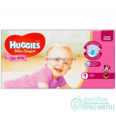 Подгузники Huggies 4 Ultra Comfort для девочек