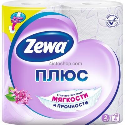 Туалетная бумага 4 рулона Zewa Плюс аромат сирени  двухслойная