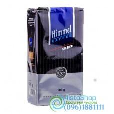 Кофе молотый Himmel Silber 500 г