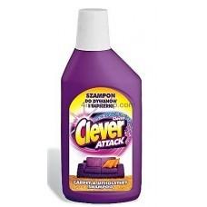 Шампунь для ковров Clever Attack 500мл