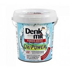 Универсальный - пятновыводитель Denkmit Oxi Power WEISS, 750г