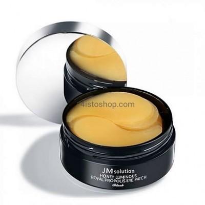 JMsolution Honey Luminous Royal Propolis Eye Patch Black 60шт