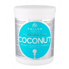 Маска укрепляющая  Kallos Coconut 1л