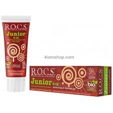 R.O.C.S. Junior зубная паста Шоколад и карамель 74 гр