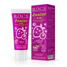 R.O.C.S. Junior зубная паста Ягодный Микс 74 гр