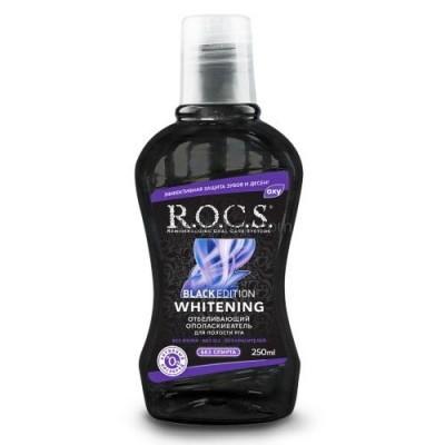 ROCS Black Edition Whitening отбеливающий ополаскиватель 250 мл