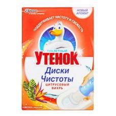 Диски чистоты для унитаза Туалетный Утенок Цитрусовый вихрь 6шт