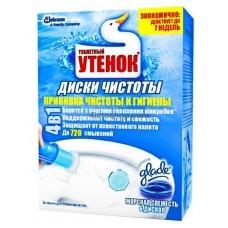 Диски чистоты для унитаза Туалетный Утенок Морская свежесть 6шт