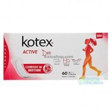 Kotex Ежедневные прокладки Active Deo 48 шт