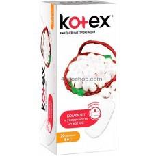Ежедневные гигиенические прокладки Кotex Нормал 20 шт