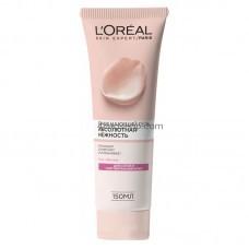 Гель очищающий L'Oreal Абсолютная Нежность для сухой и чувствительной кожи 150мл