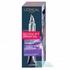 Крем L'Oreal Revitalift Филлер уход для кожи вокруг глаз 15мл