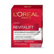 Крем L'Oreal Revitalift уход для кожи вокруг глаз 15мл