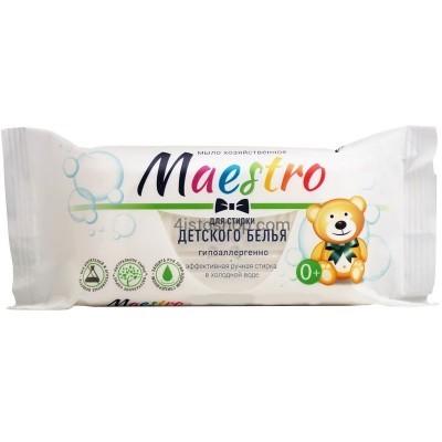 Хозяйственное мыло Maestro Для стирки детского белья