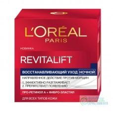 Ночной крем для лица L'Oreal Paris Revitalift Интенсивный лифтинг-уход 50мл