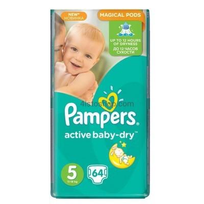 купить подгузники Памперс 5 Active Baby 11-25 кг 64шт