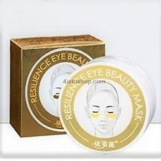 Гидрогелевые патчи для кожи вокруг глаз Ezilu Golden Collagen Eye Mask 60 шт