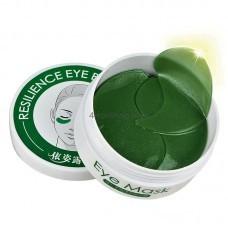 Гидрогелевые патчи для кожи вокруг глаз Ezilu Toning Light Eye Mask, 60 шт