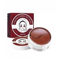 Гидрогелевые патчи для глаз Ginsening Berry Eye Mask Shangpree 60шт
