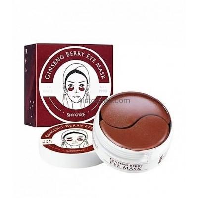 Патчи Ginsening Berry Eye Mask Shangpree 60шт