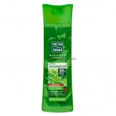 Шампунь для волос Укрепляющий Чистая линия 400 мл