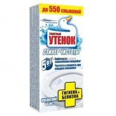 Стикер чистоты для унитаза Океанский оазис Туалетный утенок 3 шт