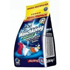 Стиральный порошок Waschkönig Universal 3.036кг
