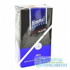 Кофе молотый Himmel Platin арабика 500г