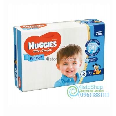 Подгузники Huggies 5 Ultra Comfort  для мальчиков
