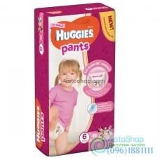 Подгузники трусики Huggies Pants 6 Mega Girl от 15 до 25 кг 36 шт