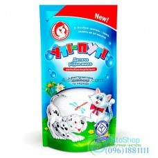 Детское жидкое мыло Ути-Пути Антибактериальное запаска 300мл