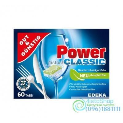 Таблетки для посудомоечных машин Edeka Power Classic 60 шт