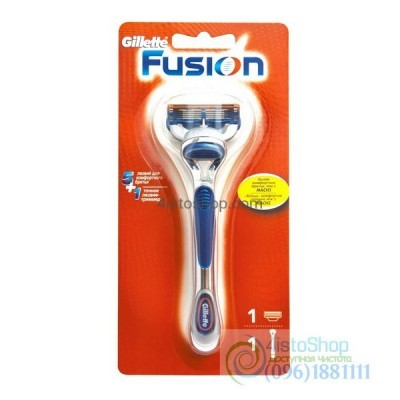 ОРИГИНАЛ!!! Станок Gillette Fusion ProGlide и сменная кассета для бритья 1шт