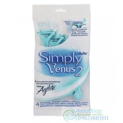 Бритвы одноразовые Simply Venus 2 4 шт
