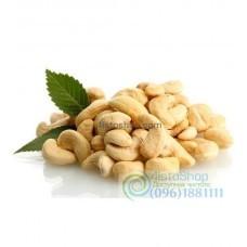 Орех Кешью очищенный 1 кг