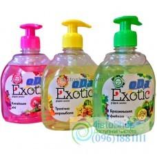 Жидкое мыло Oda Exotic 300мл