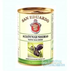 Оливки чёрные San Eduardo без косточки 280г
