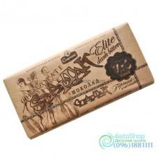 Шоколад горький Спартак 72% какао 100 г